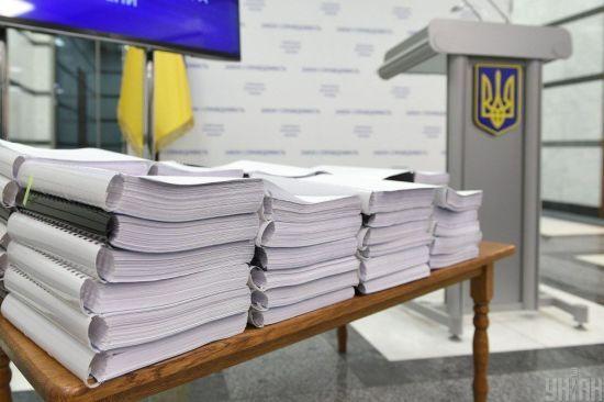 В Офіс генпрокурора шукають 100 прокурорів. Зарплата – майже 29 тисяч гривень
