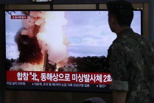 """В КНДР заявили, что испытали """"супербольшое"""" оружие"""