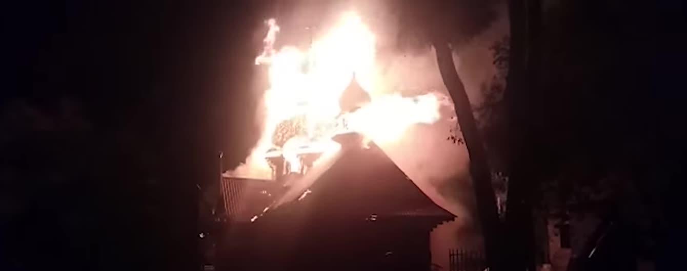 У Кривому Розі вщент згоріла церква Московського патріархату