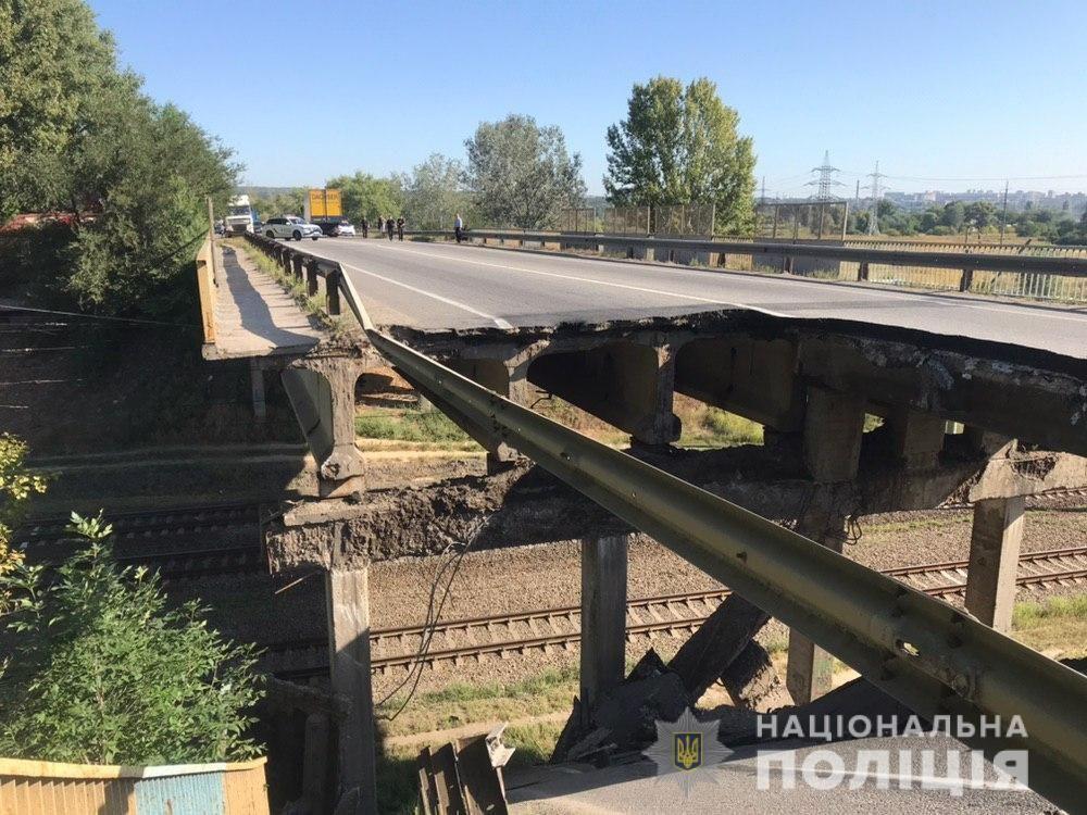 Обвал мосту в Харкові