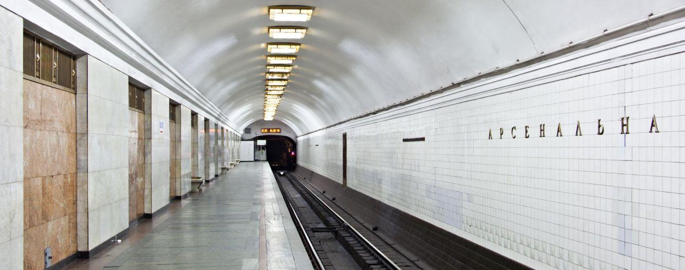 В Киеве могут ограничить работу станции метро из-за бесплатного концерта