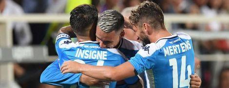 """""""Наполі"""" розпочав новий сезон у Серії А видовищною перемогою над """"Фіорентиною"""""""