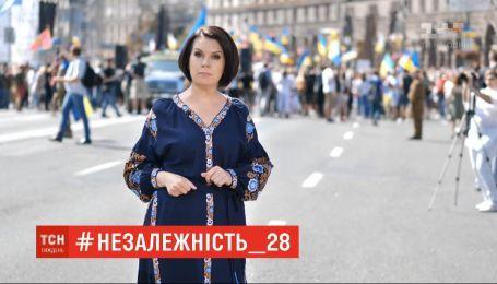 28 лет независимости: Украина отпраздновала свой День рождения