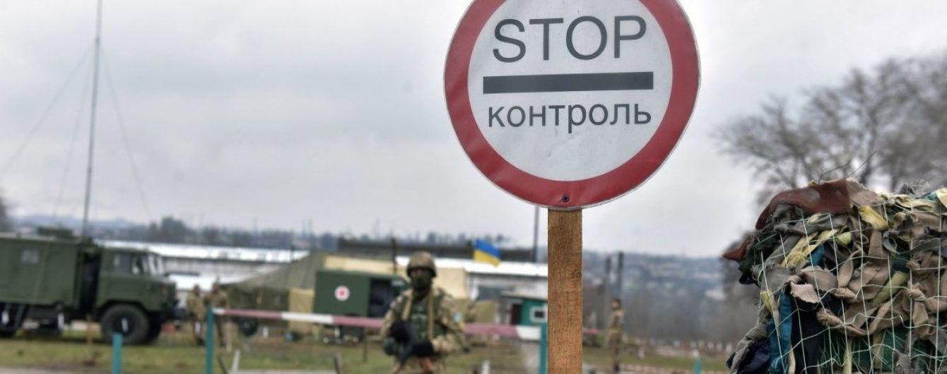 На Донбассе задержали 6 человек, причастных к незаконным вооруженным формированиям