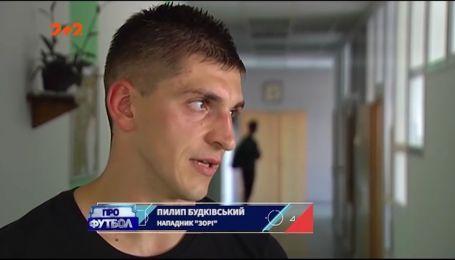 """Возможно, какое-то безголевое проклятие было: Будковский прокомментировал гол в ворота """"Карпат"""""""