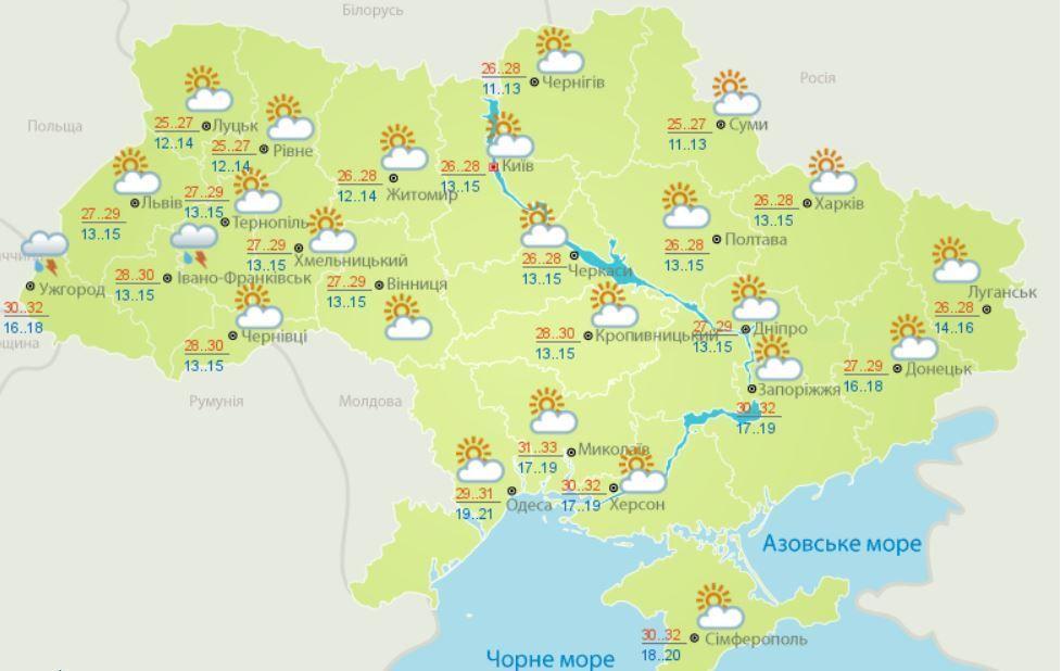 Погода на 26 серпня