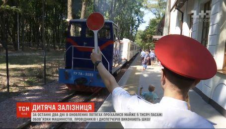 Столичной детской железной дорогой за два дня воспользовались почти 5 тысяч пассажиров