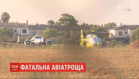 У небі над іспанською Майоркою не розминулися вертоліт і приватний літак, усі загинули
