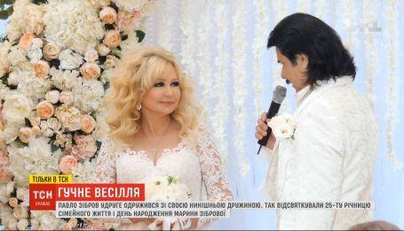 Павел Зибров во второй раз женился на своей нынешней жене