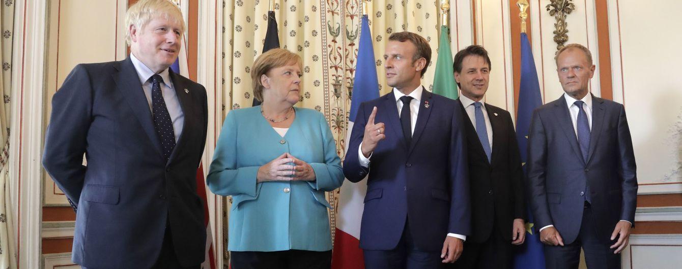 Можливе повернення Росії до G7: до чого готуватися Україні