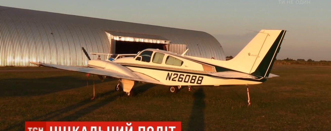 """Українець перелетів Атлантику на """"допотопному"""" літаку без захисту від обледеніння"""