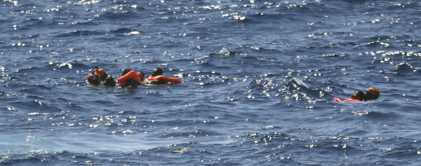 У Середземному морі перекинувся човен з мігрантами: загинуло 43 людини