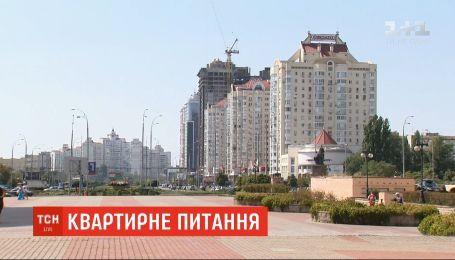 Через навалу студентів у Києві активно дорожчає житло