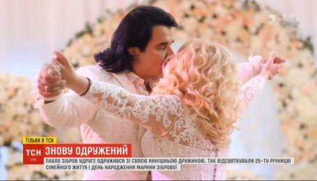 Супруги Зибровых во второй раз сыграли свадьбу