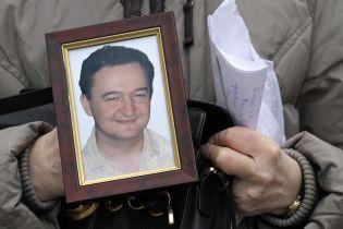 Европейский суд удовлетворил жалобу Магнитского против России через 10 лет после его смерти