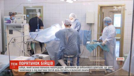 В больнице Мечникова спасают двух защитников, раненых под Марьинкой
