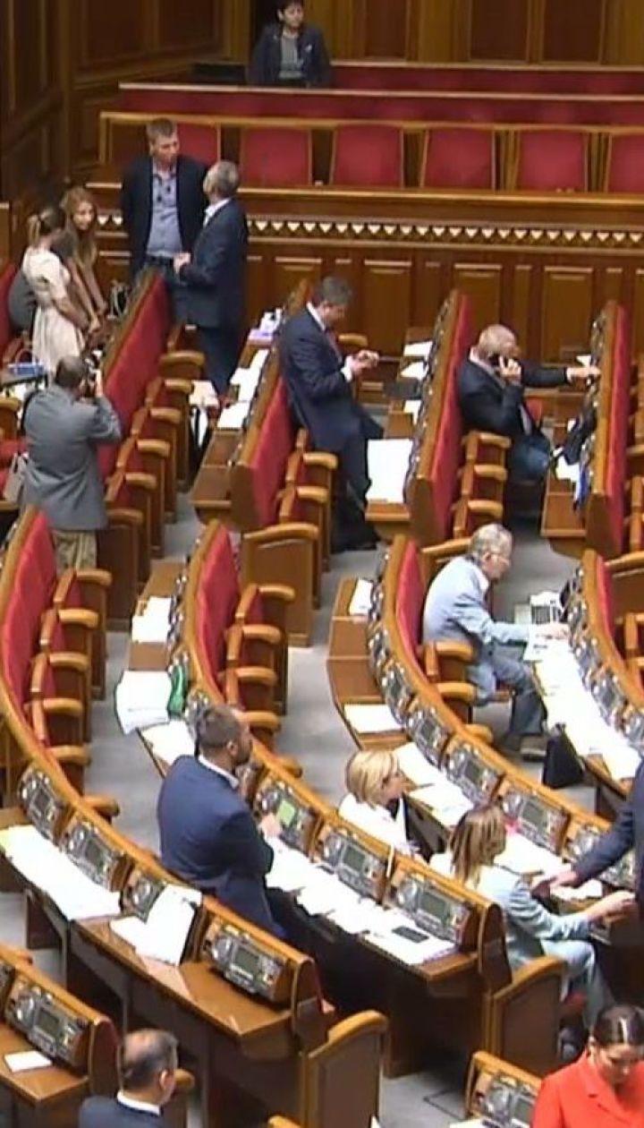 Работники ГБР проводят обыски в сессионном зале Верховной Рады