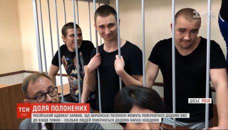 Украинские пленные могут вернуться домой до конца этой недели - российский адвокат