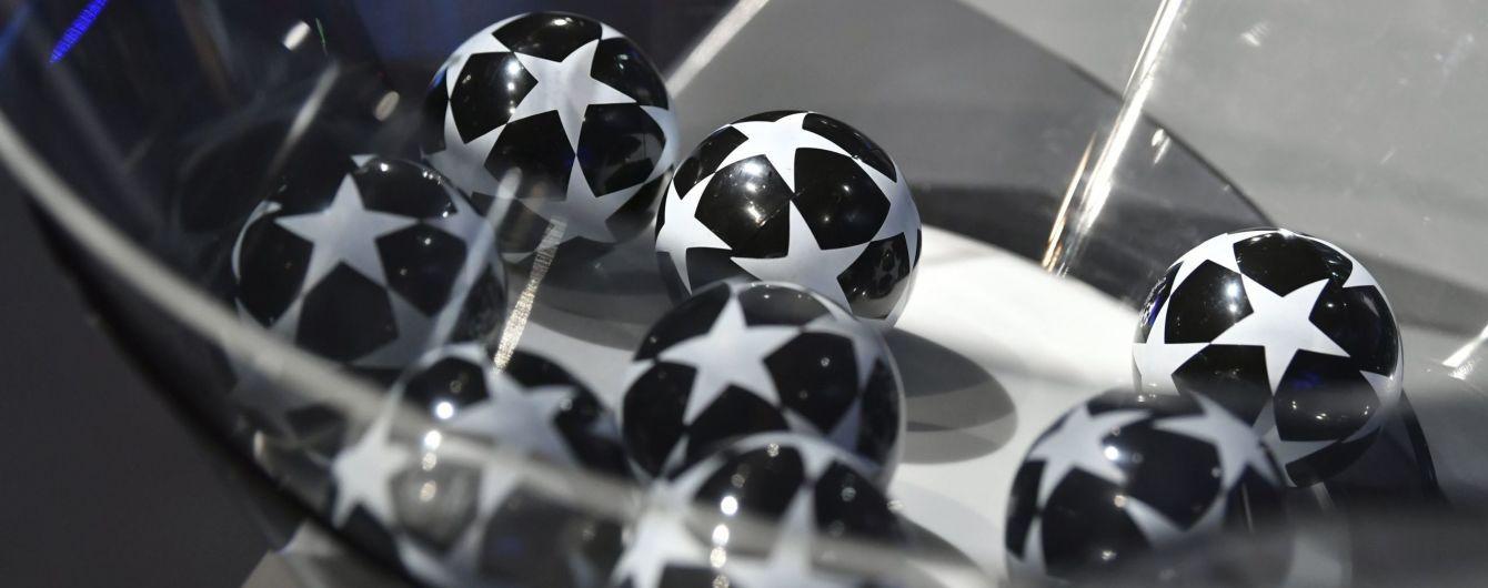 УЄФА змінив місце проведення жеребкування групового етапу Ліги чемпіонів та Ліги Європи