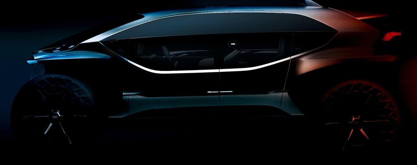Електрокар Audi з найрадикальнішим дизайном показали на тизері