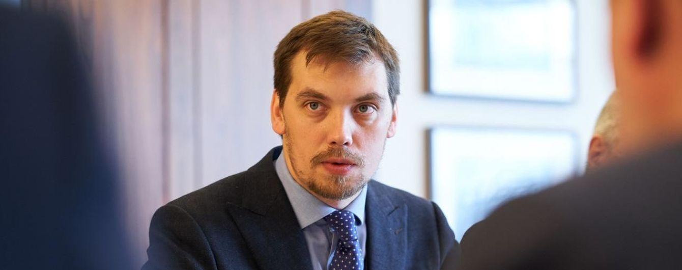 Гончарук на согласительном совещании ВР назвал приоритетные законопроекты, за которые должны проголосовать нардепы