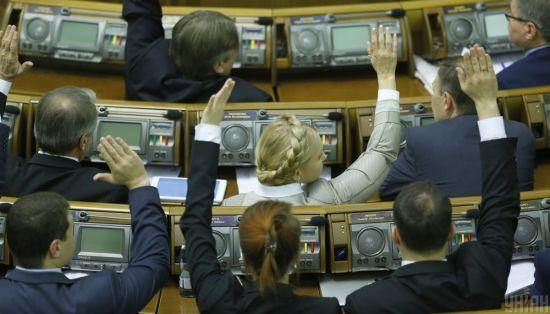 Рада підтримала законопроєкт Зеленського про покарання за незаконне збагачення