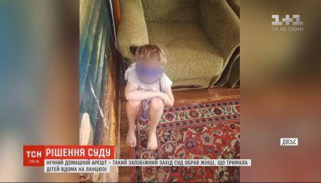 Суд избрал меру пресечения женщине, которая держала детей дома на цепи