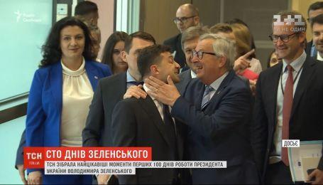 ТСН собрала самые интересные моменты первых 100 дней президентства Зеленского