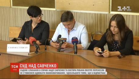 Судебное слушание по делу Савченко и Рубана в который раз перенесли