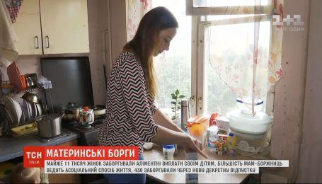 В Украине более 11 тысяч женщин задолжали алиментные выплаты своим детям