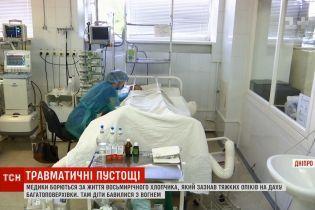 Угроза для жизни сохраняется: врачи рассказали о состоянии подожженного в Днепре 8-летнего мальчика