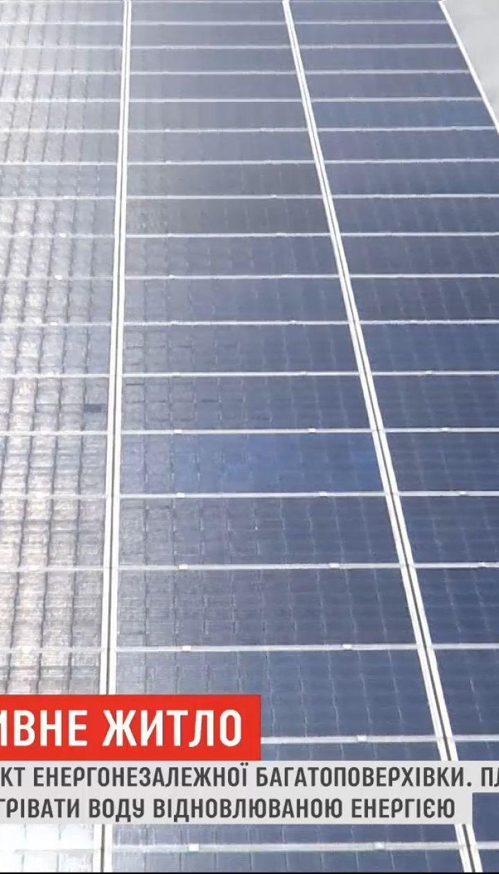 В Украину добирается тренд на энергонезависимые дома