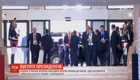 Трамп встретится с Зеленским в Варшаве - Болтон