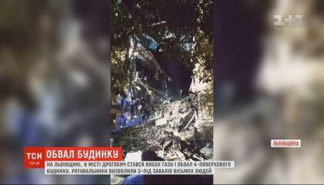 8 человек получили травмы в результате обвала 4-этажного дома в Дрогобыче
