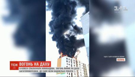 Крыша новостройки загорелась на Волыни