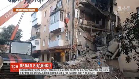 По меньшей мере два человека погибли в результате обвала дома в Дрогобыче