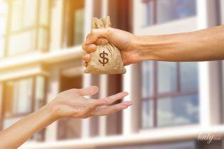 Як навчитися відмовляти, коли у тебе позичають гроші