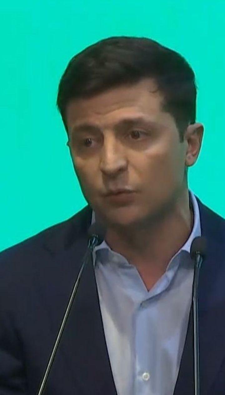 "Президент Зеленский встретится с депутатами от ""Слуги народа"""