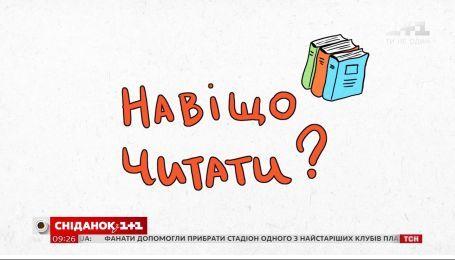 Зачем читать с детьми - Утренняя читанка