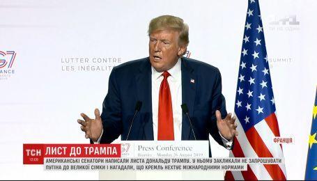 Американские сенаторы призвали Трампа не приглашать Россию в G7