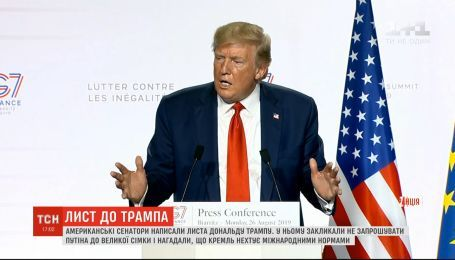 Американские демократы написали письмо Трампу с просьбой не приглашать Россию в Большую семерку