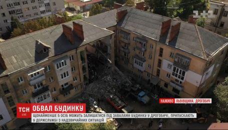 Минимум 5 человек до сих пор могут находиться под завалами дома в Дрогобыче - ДСНС