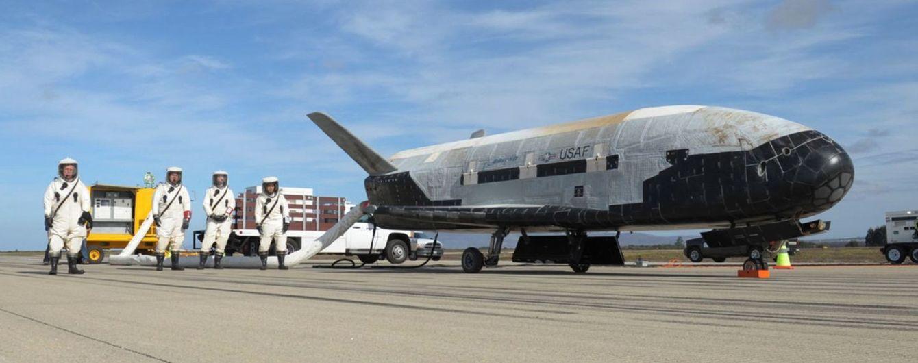 Загадковий космічний корабель вже 720 діб обертається навколо Землі. Що він там робить - знають лише американці