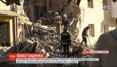 Эксперты рассматривают три версии разрушения подъезда в Дрогобыче