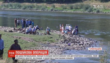 На Тернопольщине двое суток искали тело мальчика, который утонул в Днестре
