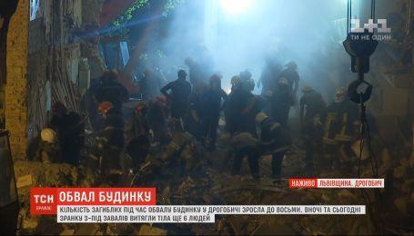 Обвал дома в Дрогобыче: количество жертв возросло до восьми
