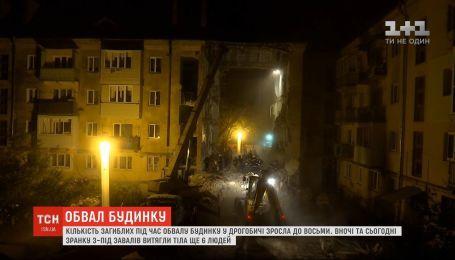 Обвал в Дрогобыче: активная фаза поисково-спасательной операции завершилась