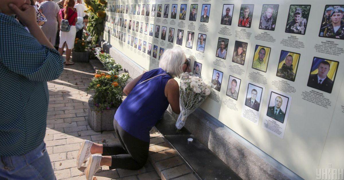 В Украине почтят память погибших защитников Украины: какие мероприятия запланированы