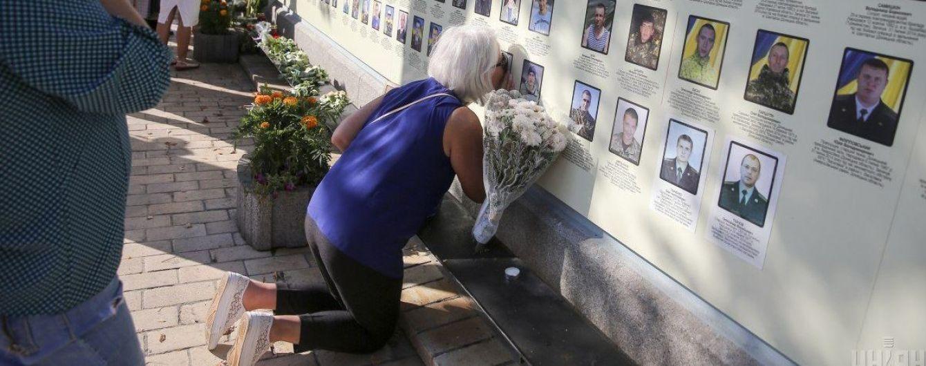Украина впервые на государственном уровне почтит память погибших украинских защитников
