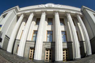 Рада дала право НАБУ и ГБР самостоятельно осуществлять прослушивание